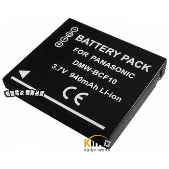 Panasonic相機電池 DMW-BCF10E BCF10 FX40 FX48 FX580 FS6 FS15 FS25 TS1相機電池(940mAh)