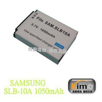 SAMSUNG相機電池 SLB-10A SLB10A L210 L110 L100 l310W M310W SL30 SL420相機電池(1050mAh)