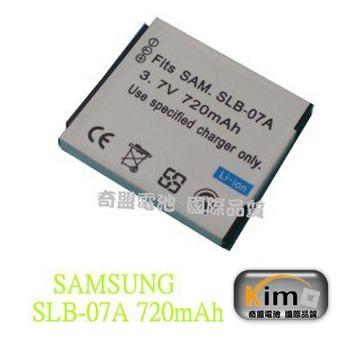 SAMSUNG相機電池 SLB-07A SLB07A ST50 TL100 TL220 ST500 ST550 ST600 相機電池(720mAh)