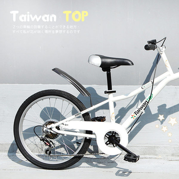 TAIWAN TOP SHIMANO 6速 自行車後的小朋友拉車 拖車 親子互助拖車 可折疊(珍珠白)