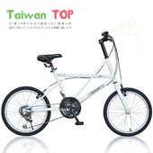 《Taiwan TOP》SHIMANO 20吋21速 鯨魚小徑車(珍珠白)