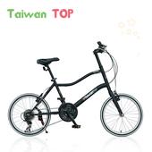 《Taiwan TOP》SHIMANO 20吋21速 S型小徑車(消光黑)