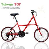 《Taiwan TOP》SHIMANO 20吋21速 X型小徑車(時尚紅)