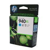 《HP》HP 940XL (C4907AA) 原廠藍色匣墨水匣---高容量(HP 940XL  原廠藍色匣墨水匣)
