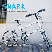 《AiBIKE》SHIMANO 20吋24速 鯊魚小徑車(消光黑)