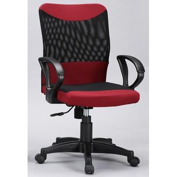 《C&B》凱維斯時尚網布扶手電腦椅(熱情紅色)