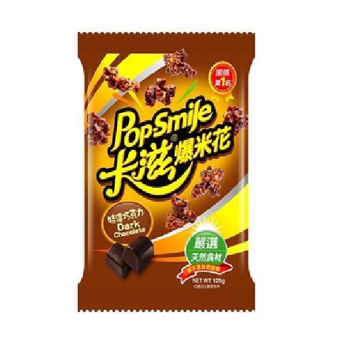 《卡滋》爆米花特濃巧克力(120g/包)