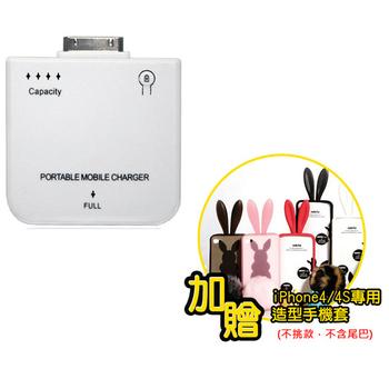 APPLE iPhone 4 4S 外掛備用電池 行動電源 1900mAh 加贈iPhone 4 專用兔耳朵造型保護套(黑色)