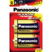 《Panasonic》鹼性電池1號2入(LR20TTS/2B)