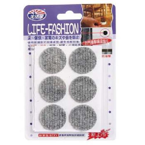 生活屋 地毯保護墊 (7141)