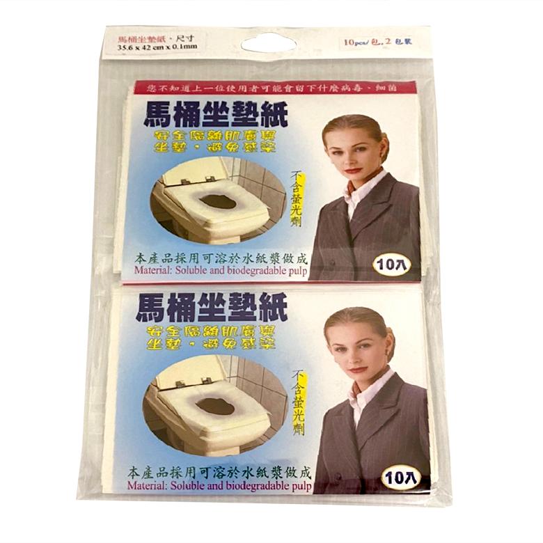 《長鋐》動手族馬桶坐墊紙(10入/包,2包裝)