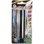 《悠麗》短筒9LED燈手電筒