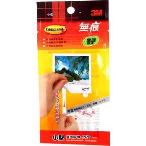 3M 無痕雙面小型膠條量販包(20片/包)