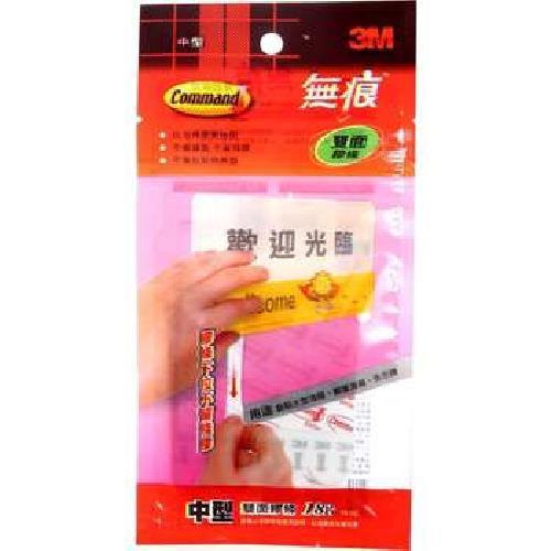 3M 無痕雙面中型膠條量販包(18片/包)
