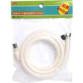 《泰風》手易坊加長型PVC蓮蓬頭軟管(200cm)