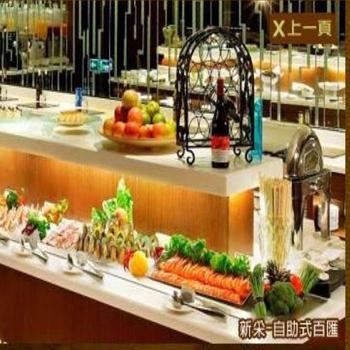 台中烏日 清新溫泉會館 新采西餐廳平日自助下午茶餐券