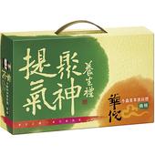 《華佗》冬蟲夏草雞精禮盒70gx9罐/盒