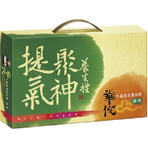 《白蘭氏》華佗冬蟲夏草雞精禮盒(70gx9罐/盒)