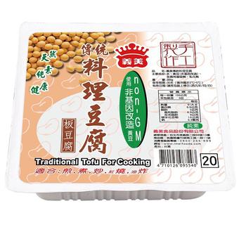 義美 傳統料理豆腐(300g/盒)
