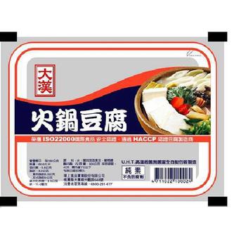 大漢 火鍋豆腐(300gx3盒/組)