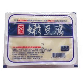 大漢 嫩豆腐(300gx3盒/組)