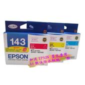 《EPSON》EPSON 原廠墨水匣143XL高印量---彩色組合(EPSON 143XL高印量黃---彩色組合)