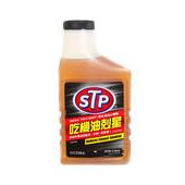《STP》吃機油剋星STP65930