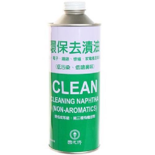 國光牌 環保去漬油(500ml/罐)