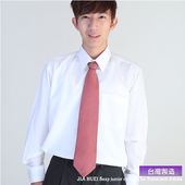 《JIA HUEI》長袖柔挺領男仕吸濕排汗襯衫 白色(白色17.5)