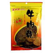 《成記》五香牛肉乾(105g)