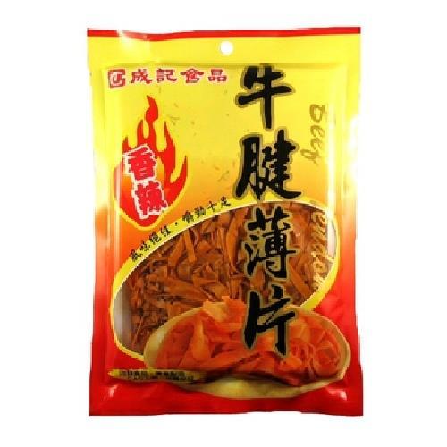 《成記》香辣牛腱薄片(130g/包)
