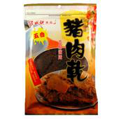 《成記》五香辣味豬肉乾(140g)