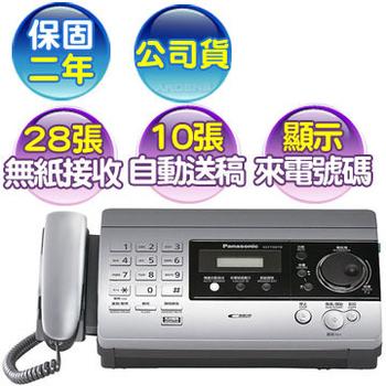 國際牌 Panasonic KX-FT506感熱紙傳真機 (閃銀色)(KX-FT506)