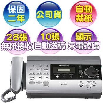 國際牌 Panasonic KX-FT516 感熱紙傳真機(閃銀色)(KX-FT516)
