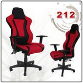 *Design* 流線工學造形精品椅(普通輪)