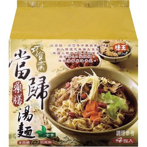 味王 當歸藥膳湯麵(85gx4包/組)