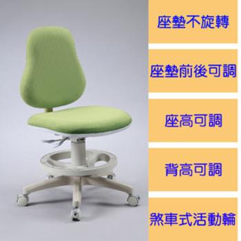《C&B》資優家學童安全椅(清新綠)
