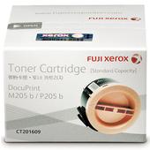 《FujiXerox》P205b/M205b 原廠黑色標準容量碳粉匣CT201609