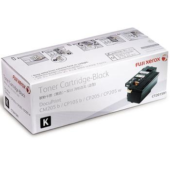 《FujiXerox》CP105b/CP205/CM205b 原廠黑色碳粉匣CT201591(二支)
