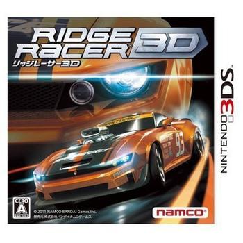 實感賽車3D版-N3DS日文版