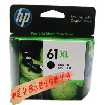 HP HP 61XL (CH564WA) 原廠黑色墨水匣---高容量(HP 61XL 原廠黑色墨水匣)