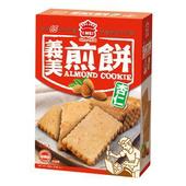 《義美》煎餅量販盒-杏仁(240g/盒)