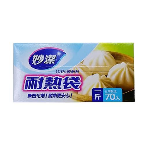 妙潔 耐熱PE袋 1斤-70入(24*31cm/耐熱110度C)