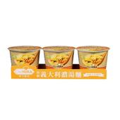 《聯華》荷卡廚房義大利濃湯麵 田園玉米(40G*3杯/組)