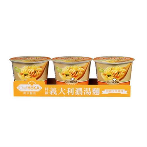 《聯華》荷卡廚房義大利濃湯麵 田園玉米(47g*3杯)