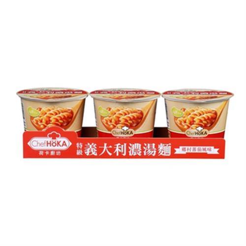 聯華 荷卡廚房義大利濃湯麵 鄉村番茄(40G*3杯/組)