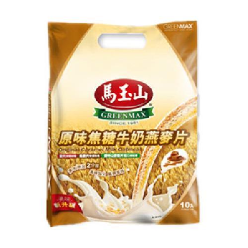 馬玉山 原味焦糖牛奶燕麥片(30gx10入/袋)
