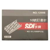 《SDI》順德10號訂書針(1200B,20盒/包)