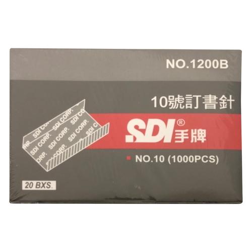 SDI 順德10號訂書針(1200B,20盒/包)