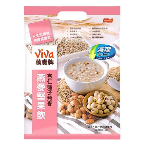 萬歲牌 燕麥堅果飲-杏仁蓮子燕麥(32gx10包/袋)